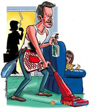 Мужчины и домохозяйки – любовь или ненависть