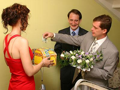 Собираясь выкупать невесту