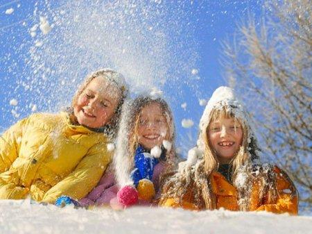 Интересные каникулы для ребенка