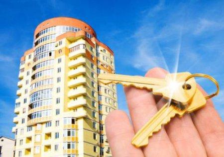 Как взять наиболее выгодный ипотечный кредит?